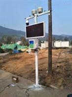 PM2.5雾霾自动监测设备原厂家热卖
