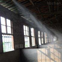 养殖场除臭喷雾除臭设备