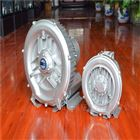 工厂0.7KW 50HZ旋涡高压鼓风机