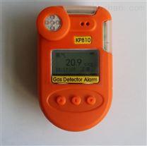 便攜可燃氣體檢測報警儀