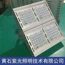 紫光照明GF9032_GF9032LED泛光灯生产厂家