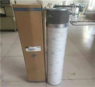LXY96*339/20(0243)风力发电液压滤芯