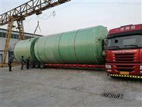 45m³玻璃钢储罐义井a酸储罐a碱储罐