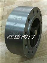 H71H對夾式鍛鋼止回閥