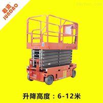 起吊机械10米自行剪叉式升降机