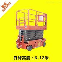 维修安装使用自行剪叉式升降机