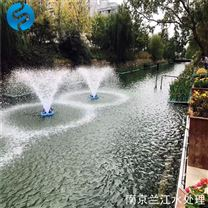 南京兰江FANS1500提水式喷泉曝气机