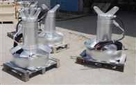 QJBx型新型攪拌機