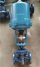 ZDLPF46-16C DN100电动衬氟调节阀