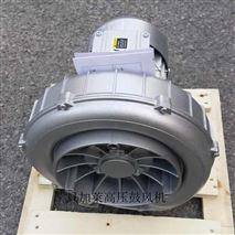 2PB430H16-0.85KW中壓鼓風機/旋渦真空泵