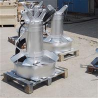 QJBx型新型搅拌机