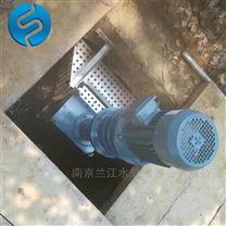 预制泵站定制款粉碎格栅机