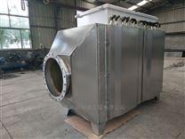 多领域多行业废气处理uv光氧催化设备
