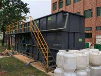 镇江市洗涤厂废水处理装置-润创环保