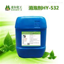 厂家直供水性工业涂料用矿物油消泡剂
