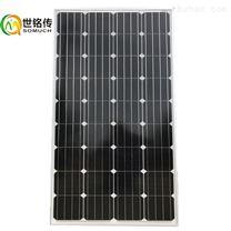 150W单晶硅太阳能电池板