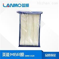 原装正品美能MBR膜SMM-1520