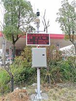 广州排气管道TVOC在线监测雷竞技官网app对接雷竞技官网手机版下载局