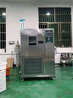 模拟高低温湿热循环环境试验箱