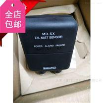 全新正品DAIHATSU MD-SX 油雾浓度探测器