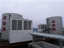企业工业工厂热水 100人工厂宿舍空气能热水