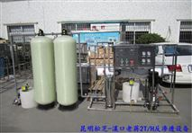 工厂生活用水处理设备
