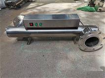 UVC紫线消毒器 大流量水处理紫外线杀菌器