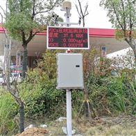 OSEN-TVOC广州五金厂喷涂厂VOCs在线监测系统报价