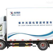 X120-UV管道光固化修复系统