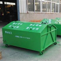 移动式垃圾箱 3立方移圾箱