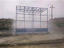 湖南浏阳车辆洗消中心烘干厂家