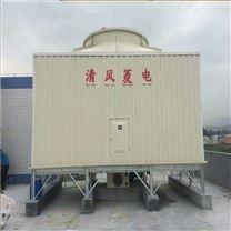 衡阳玻璃钢凉水塔RT-150T横流式方塔