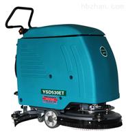 洁乐美电线式手推洗地清洗机YSD-530ET