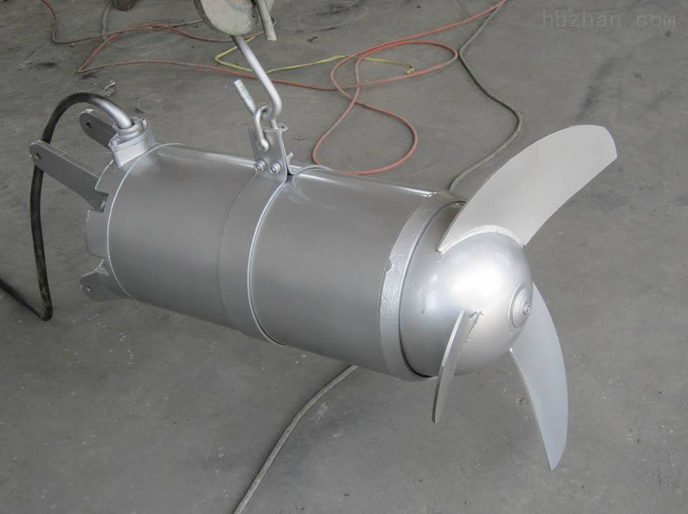 工业潜水搅拌机