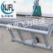 旋转式不锈钢滗水器
