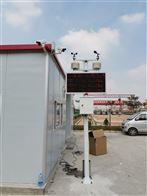 产业园区浮尘污染监管系统完整方案