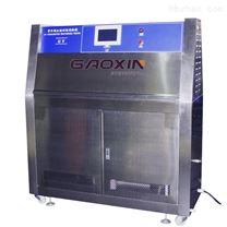 塔式紫外老化試驗機,紫外光耐氣候試驗箱