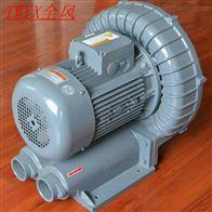 RB-033蔬菜清洗专用环形高压风机