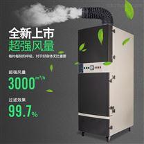 激光專用除煙除味除塵淨化器排煙去味吸煙機