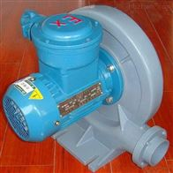 FX-3抽吸危险气体专用防爆中压风机