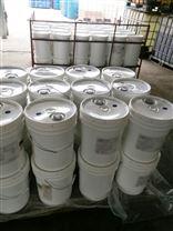 反渗透阻垢剂 HT0100