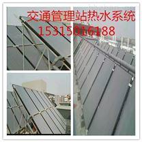 青岛市太阳能热水器厂家