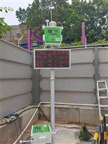 广州扬尘噪声监测设备作用及功能
