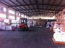 木质素磺酸钠厂家价格