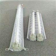 隔爆型BAY52隔爆型荧光灯
