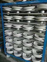XWP2-70C耐污型盘形悬式瓷绝缘子