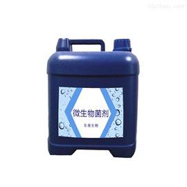 除臭菌剂复合微生物菌剂