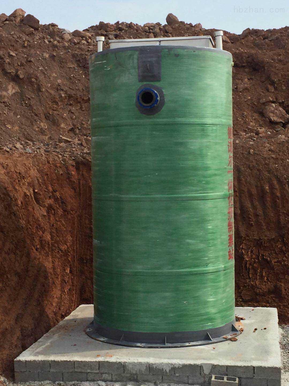 抚州 地埋式GRP预制泵站