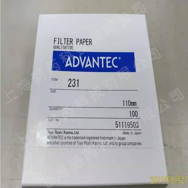ADVANTEC东洋231号定性滤纸