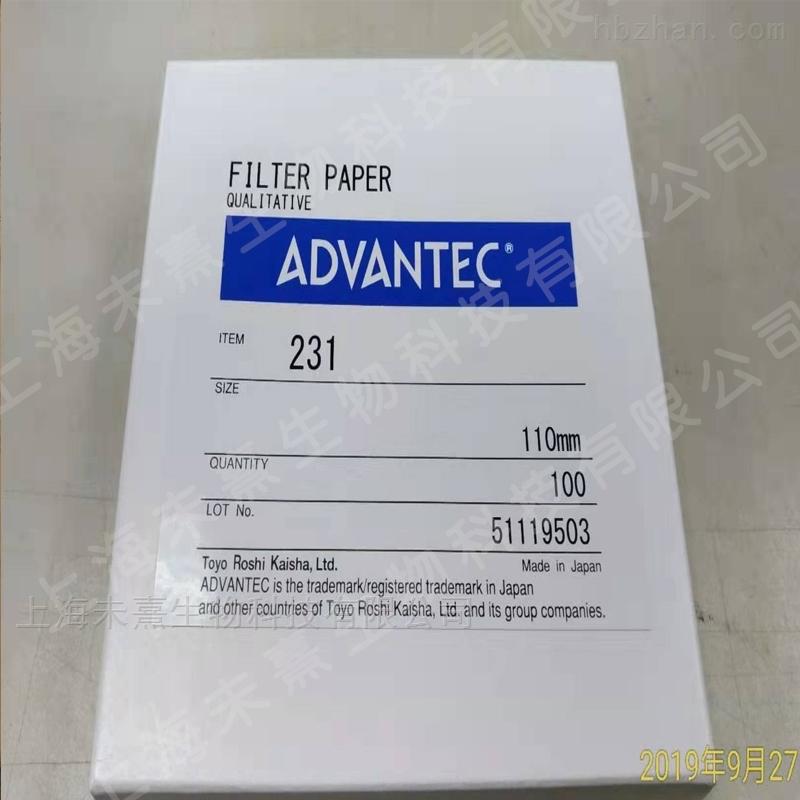 ADVANTEC东洋231号滤纸